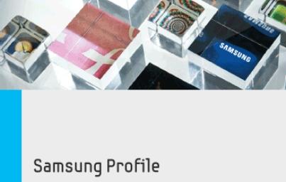 abt-samsung-profile