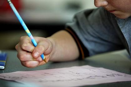 student_exam